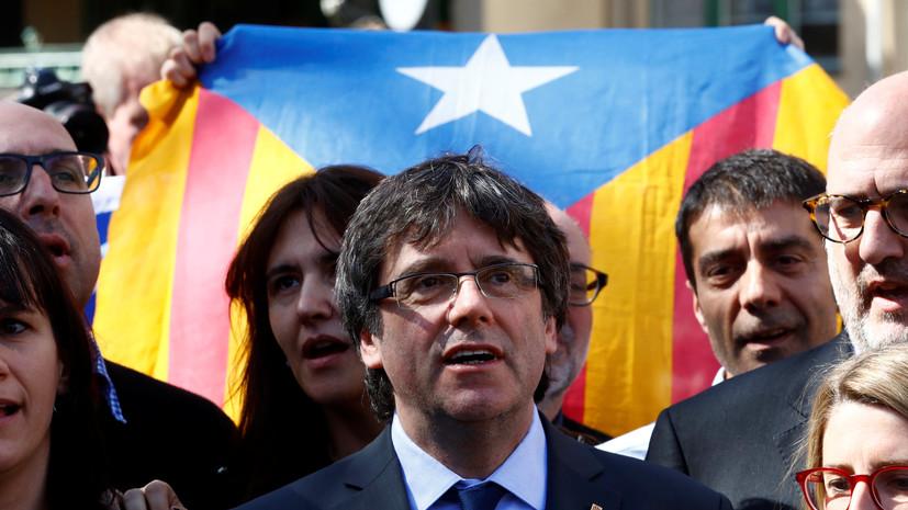 Пучдемон заявил о намерении вернуться в Бельгию после разбирательства в ФРГ