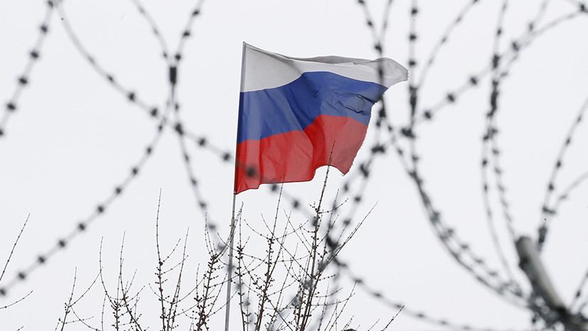 Высланный из США российский дипломат попал в базу данных «Миротворца»