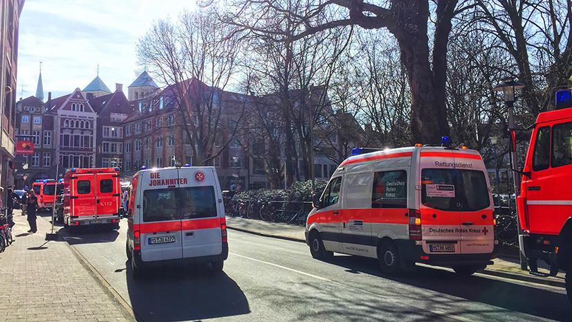 СМИ: При наезде автомобиля в немецком Мюнстере пострадали около 50 человек