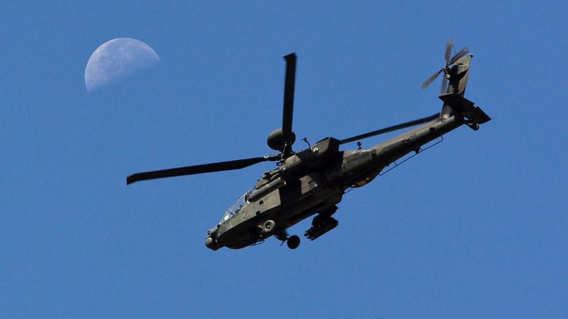 В США при крушении вертолёта погибли два человека
