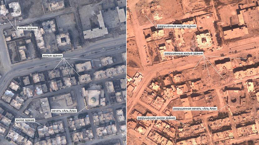 Минобороны опубликовало подтверждающие разрушение Ракки коалицией фотографии