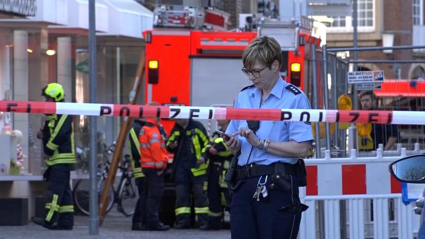 Правительство Германии выразило соболезнования в связи с инцидентом в Мюнстере