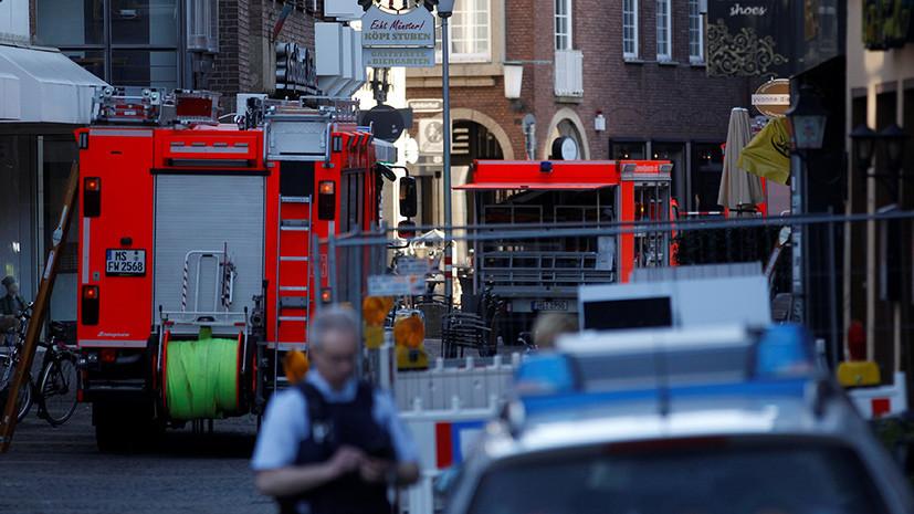 СМИ: Полиция проверяет данные о выбежавших из грузовика в Мюнстере людях