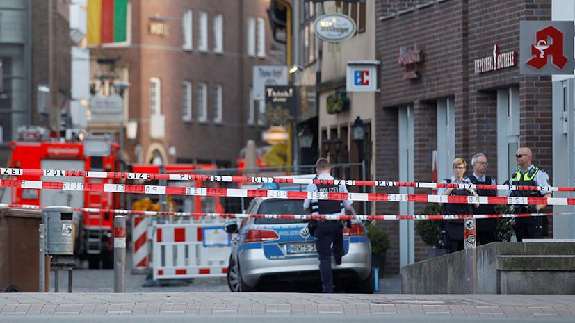 Власти Германии уточнили число жертв при атаке вМюнстере