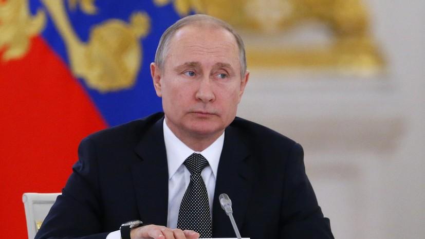 Путин выразил соболезнования Меркель в связи с наездом автомобиля на толпу в Мюнстере