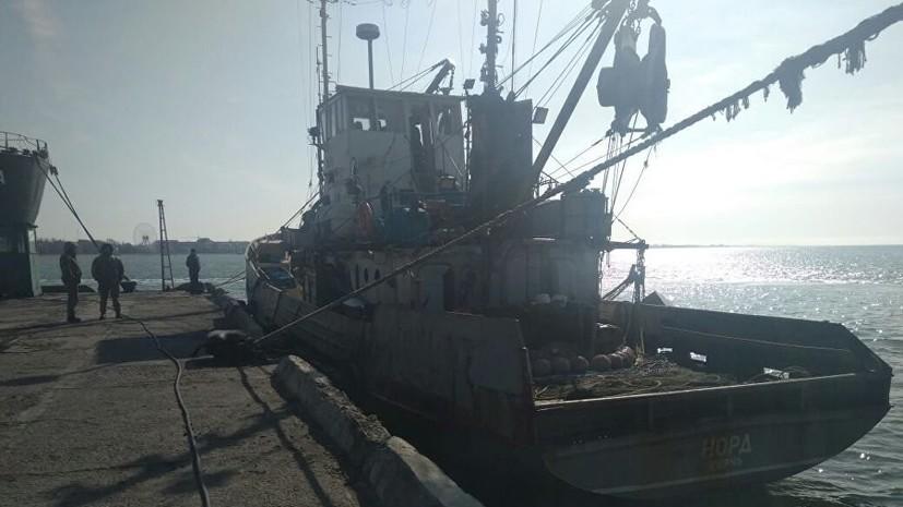 В посольстве прокомментировали отказ Украины позволить экипажу «Норда» покинуть страну