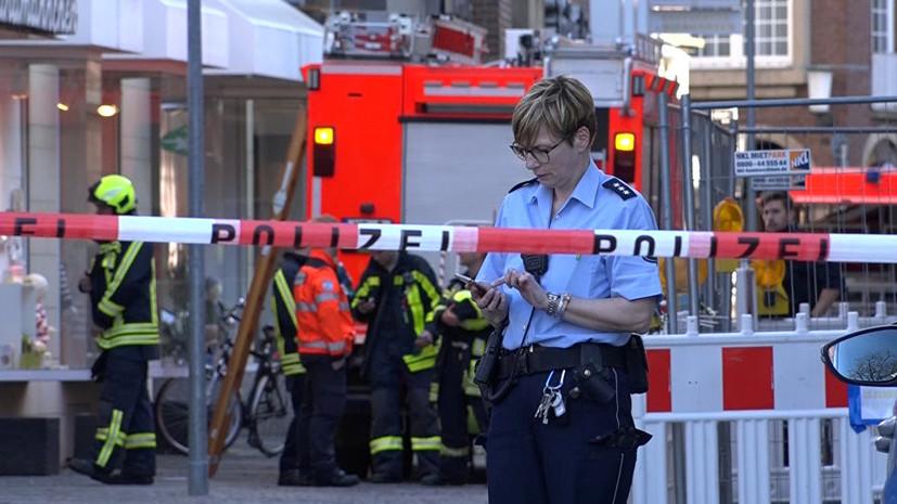Муляж АК-47 обнаружен в квартире совершившего наезд на пешеходов в Мюнстере