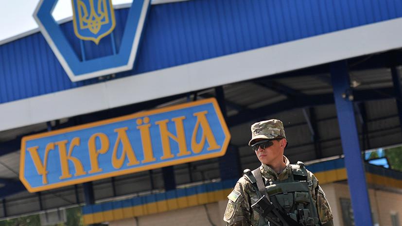 «Проблемы с документами»: Украина гарантировала переход экипажа траулера «Норд» через границу с Крымом