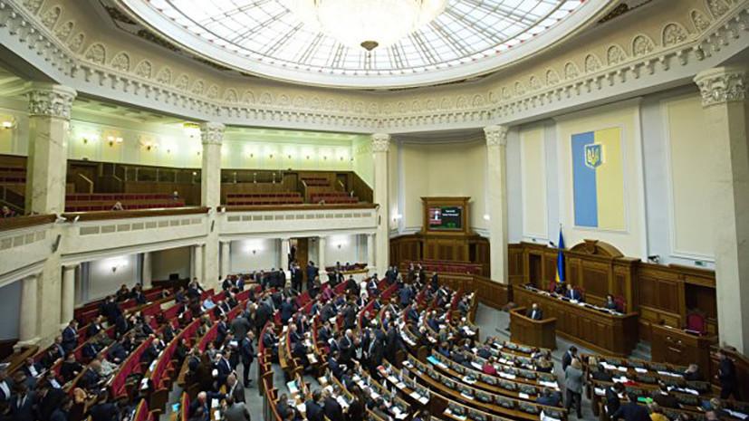 В Раде рассказали об изменениях в медицине Украины после реформы