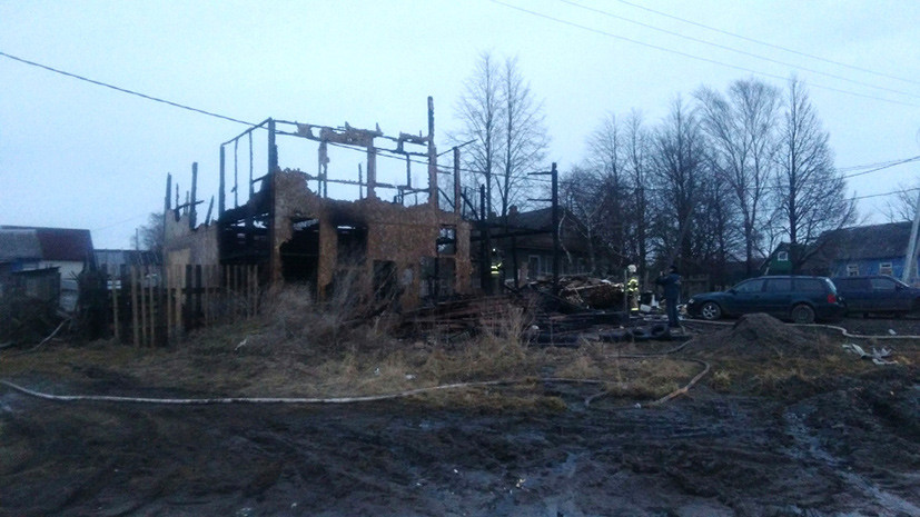 СК возбудил дело по факту гибели пяти человек при пожаре в Новгородской области