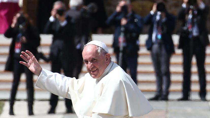 Папа Римский поздравил отмечающих Пасху христиан