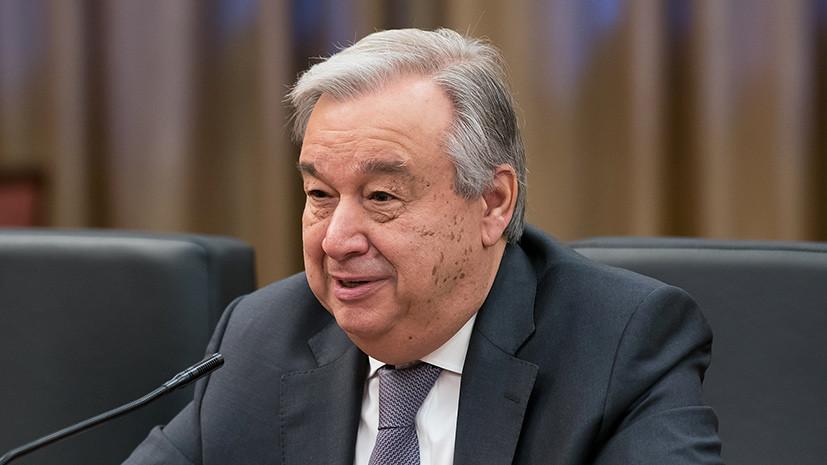 Генсек ООН выразил обеспокоенность в связи с сообщениями о химатаках в Сирии