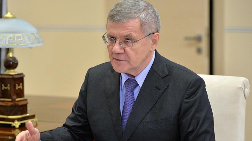 Чайка призвал Великобританию выдать России 61 экономического преступника