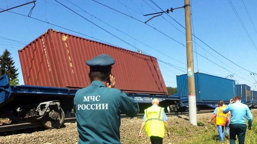 Под Псковом два вагона грузового поезда сошли срельсов