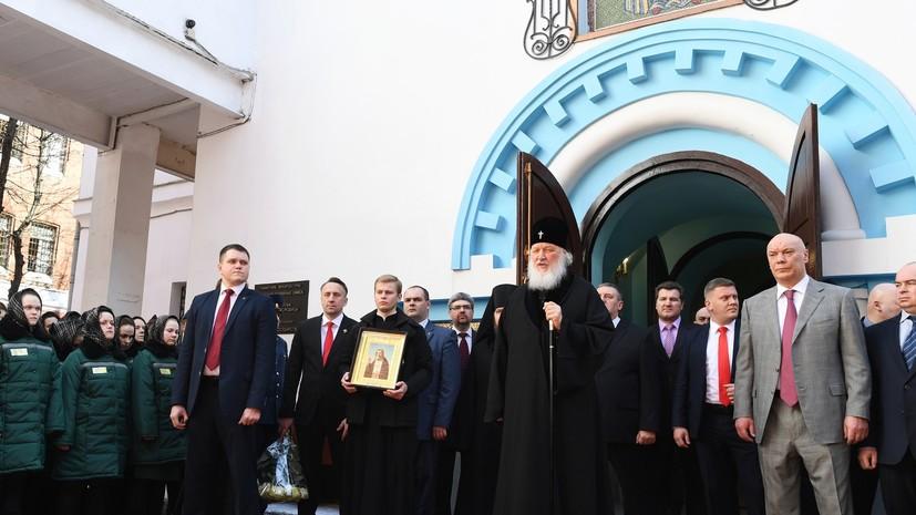 Патриарх Кирилл принёс в Бутырскую тюрьму подарки заключённым на Пасху