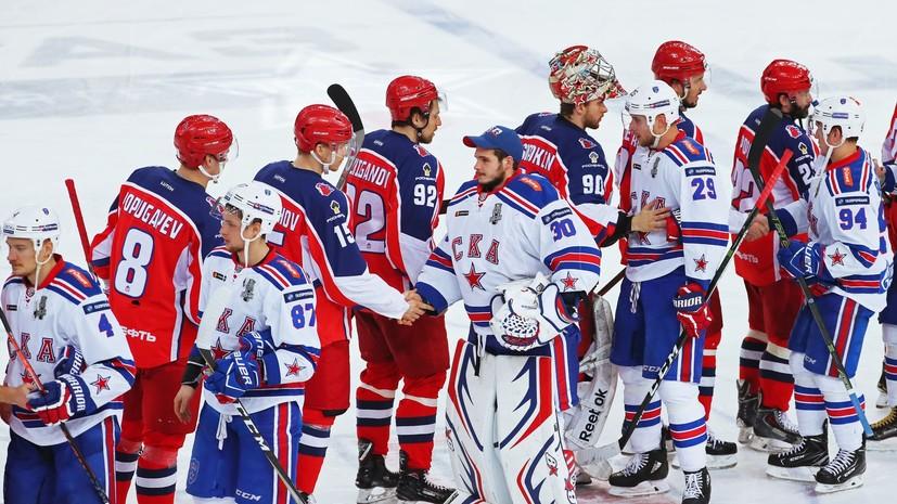 Хоккеисты СКА стали бронзовыми призёрами чемпионата России