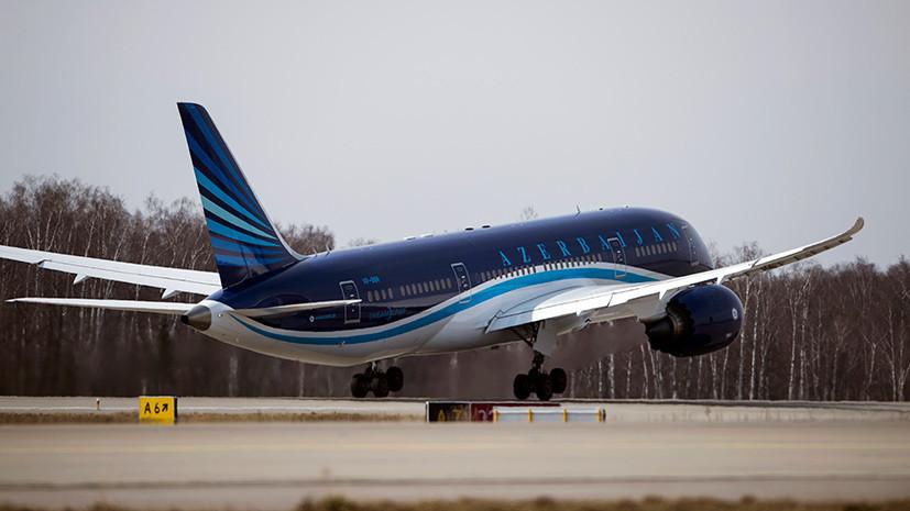 В Азербайджане самолёт вернулся в аэропорт Баку из-за столкновения с птицей