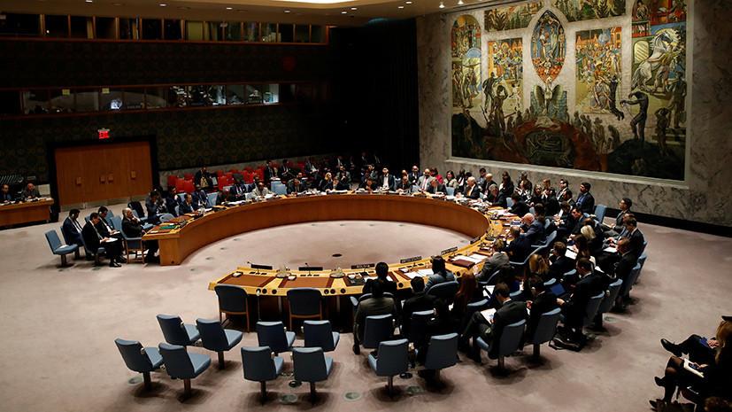 Франция призвала срочно созвать СБ ООН для обсуждения ситуации в Восточной Гуте