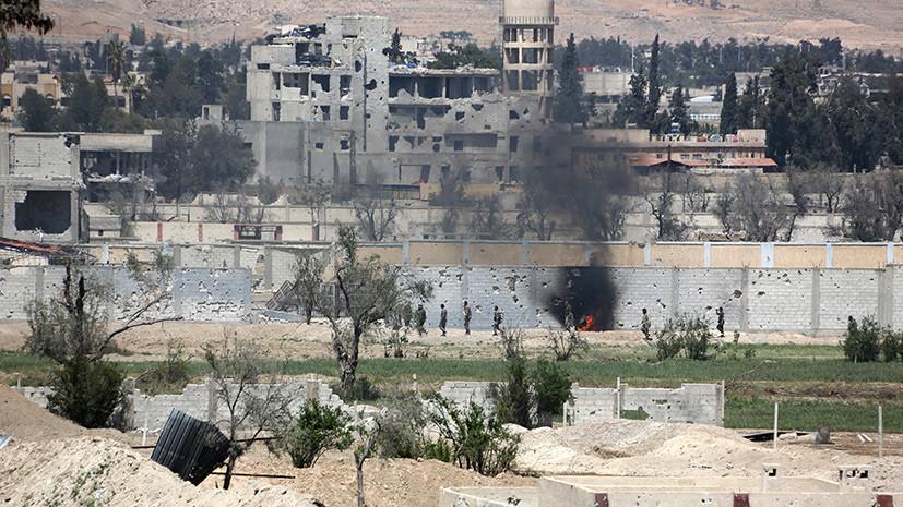 Минобороны: никакое химоружие в сирийской Думе не применялось