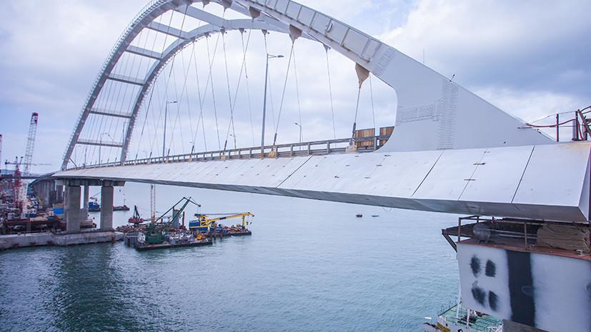 Над автоподходами к Крымскому мосту соединили пролёты путепровода