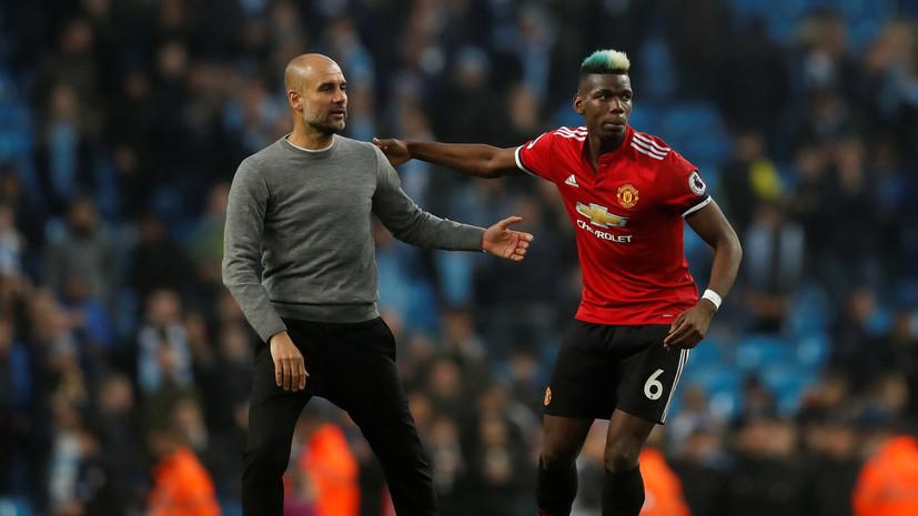 Отложенный триумф «Манчестер Сити», чемпионство «Баварии» и 650 голов Роналду: итоги футбольных выходных в Европе