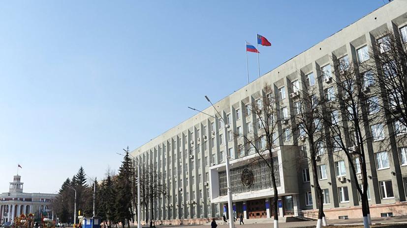 Председатель парламента Кемеровской области подал в отставку