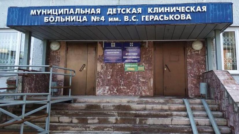 Возбуждено дело о жестоком обращении с детьми в новосибирской больнице