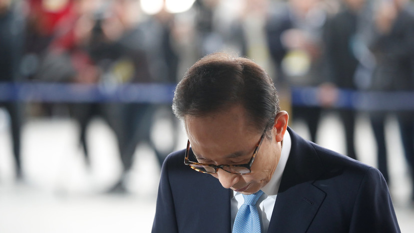 Бывшему президенту Южной КореиЛи Мен Баку предъявили обвинения вкоррупции
