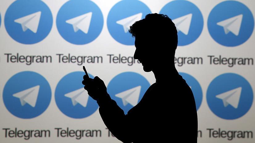 Роскомнадзор исключил возможность досудебной блокировки Telegram