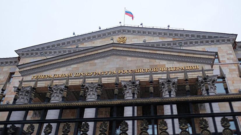 Генпрокуратура: дела Скрипаля, Березовского и Литвиненко раскручиваются по одному сценарию