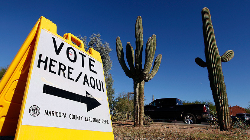 Избирательная постправда: как в Аризоне не нашли следов вмешательства «русских хакеров»