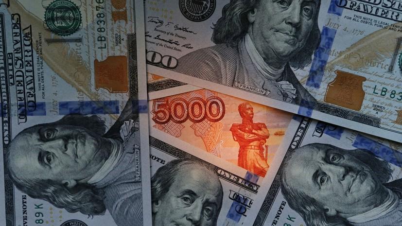 Недооценённый риск: курс доллара США превысил 60 рублей впервые с ноября 2017 года