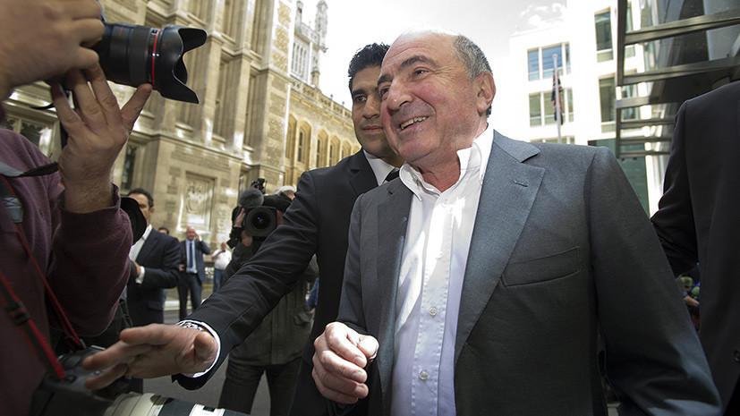 Проживающий в Лондоне свидетель по делу Березовского заявил, что беспокоится за свою безопасность