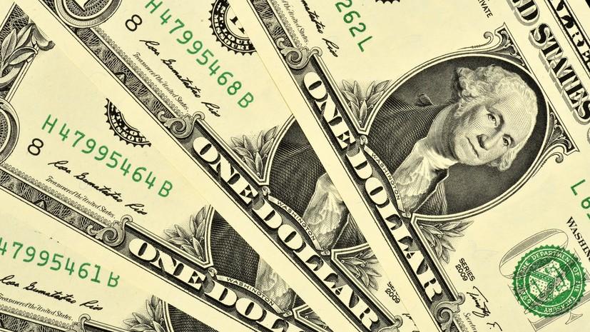 Курс доллара превысил 59 рублей впервые с 25 декабря