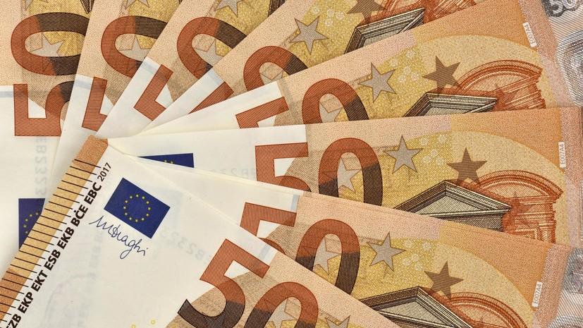 Курс евро достиг 72,82 рубля впервые с сентября 2016 года