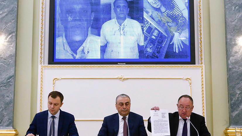 В Генпрокуратуре заявили о намерении обнародовать переписку с Мэй