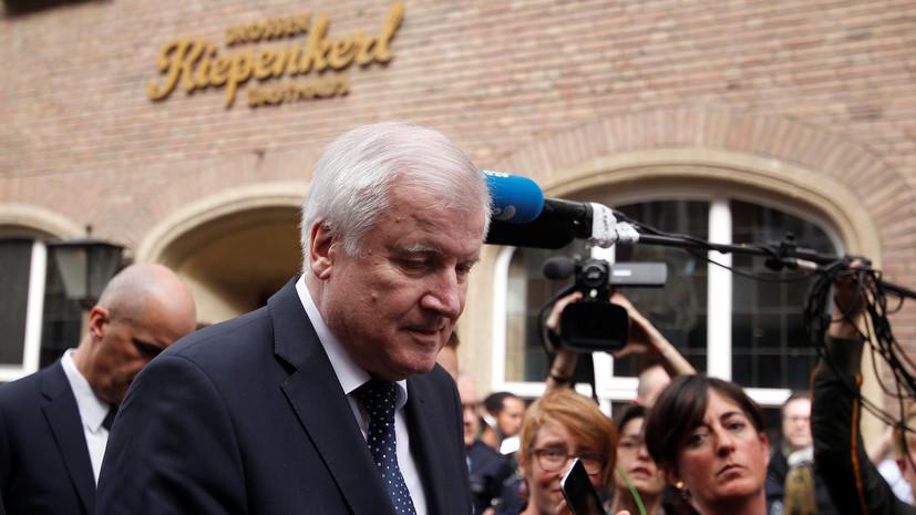 Глава МВД Германии заявил о сложной ситуации с безопасностью в стране
