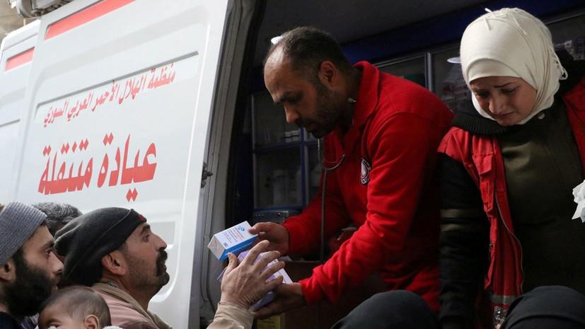 Врачи в Сирии опровергли данные о поступлении больных с признаками химического отравления