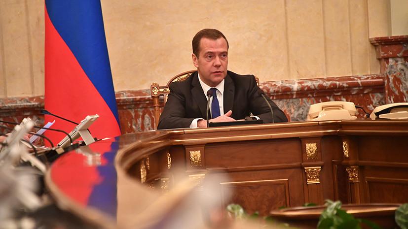 Медведев: Россия оставляет за собой право на ответ после введения новых санкций США