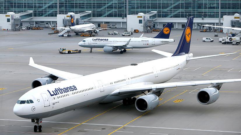 Lufthansa отменяет более 800 рейсов из-за забастовки в Германии