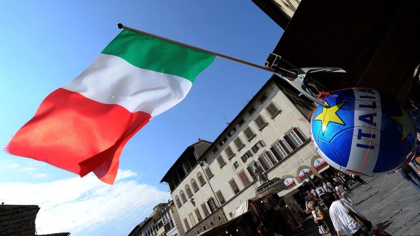 Посол Италии отметил стремление к сотрудничеству с Россией вопреки высылке дипломатов