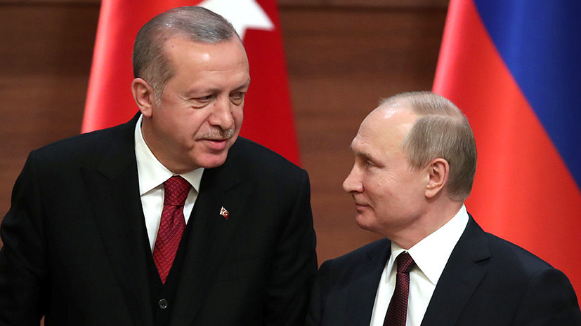 Путин и Эрдоган обсудили проблематику сирийского урегулирования