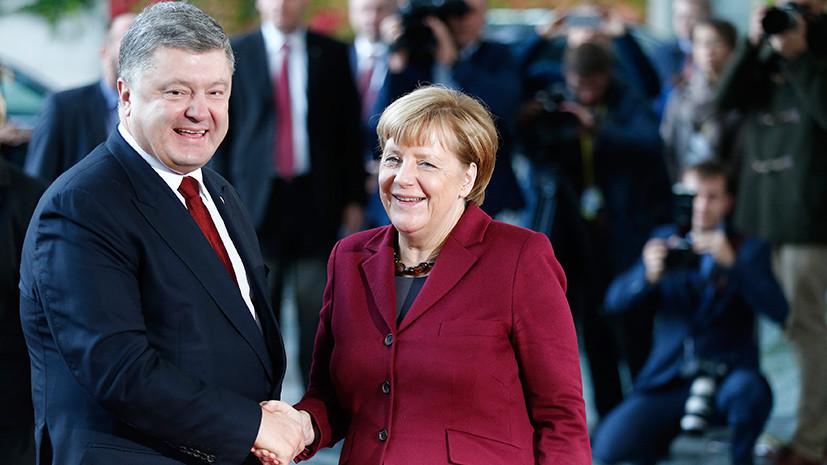 Затрубили: сможет ли Киев убедить Европу отказаться от «Северного потока — 2»