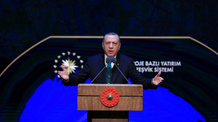 Эрдоган сообщил о росте экспорта Турции с $36 млрд до $160 млрд