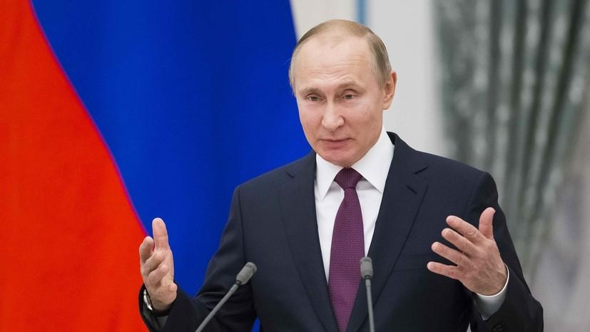 Путин наградил американского генерала