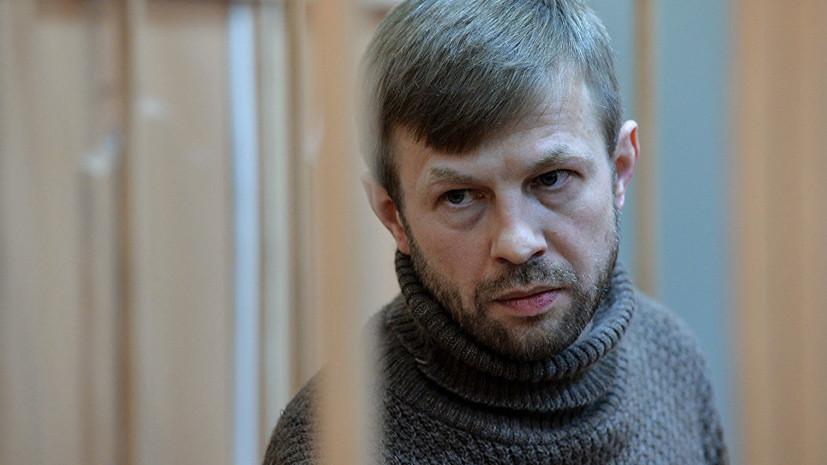 Осуждённый за коррупцию бывший мэр Ярославля попросил о помиловании