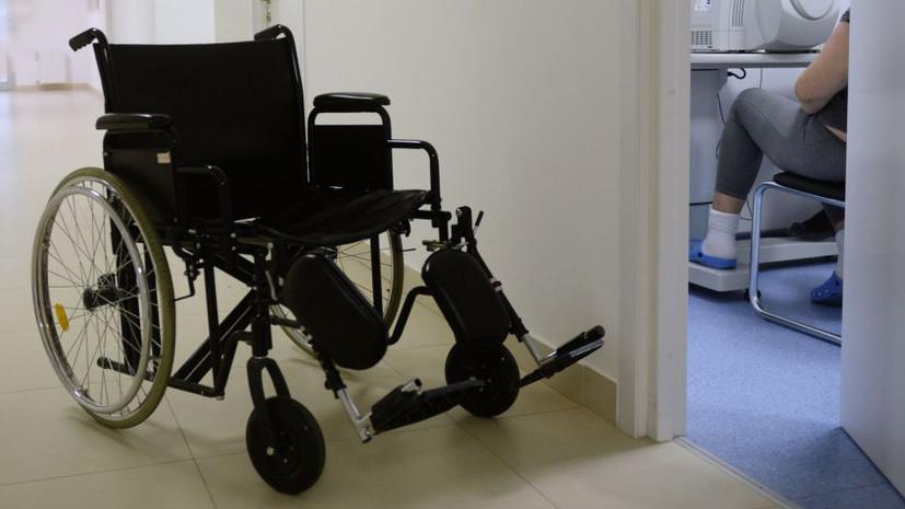 Правительство утвердило правила установления бессрочной инвалидности
