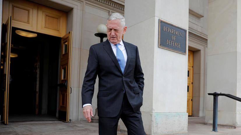Глава Пентагона не исключил применение силы против Сирии