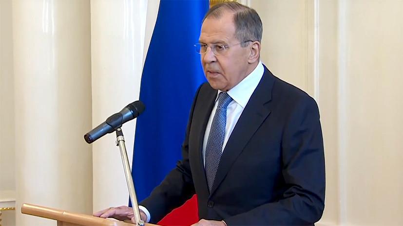Лавров назвал провокацией высылку российских дипломатов