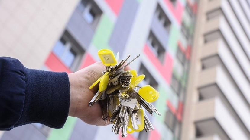 С начала года в Москве ввели более 370 тысяч квадратных метров жилья